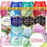 日本 P&G 四代 衣物芳香顆粒 香香豆 四種香氣 520ml 3入組