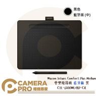 ◎相機專家◎ Wacom Intuos Camfort Medium 繪圖板 中型款 藍牙版 黑 CTL-6100WL/K0-CX公司貨
