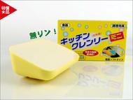 快樂屋♪ 日本製 無磷 洗碗皂 濃縮洗潔皂 清潔皂 去油汙力優於洗碗精 洗潔精 沙拉脫