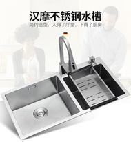 德國漢摩304不銹鋼水槽雙槽加厚洗菜盆手工盆廚房水槽洗碗池套裝