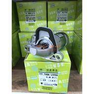 裕隆 Nissan TIIDA 1.8 / LIVINA 1.8 台灣法雷奧 全新品 啟動馬達