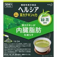 花王Kao 兒茶素的力量 健康綠茶風味 沖泡粉 30入 J980039