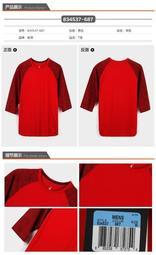 NIKE Air Jordan TEE 男 爆裂紋七分袖 喬丹 籃球 運動 圓領 透氣 七分袖 834537-687