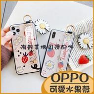 (附斜背掛繩)OPPO A5 A9 2020 Realme XT A73 A75 A75s R17 R15 AX5少女草莓 手機殼 可愛水果腕帶殼