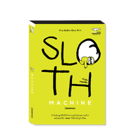 SLOTH MACHINE : IANNNNN : Salmon Books