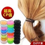 不傷髮不打結電話線髮圈 髮圈【DIFF】【N11】電話線髮圈