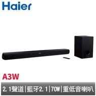 Haier 藍牙無線聲霸揚聲器劇院組合Soundbar加重低音揚聲器 A3W 海爾 (全店免運刷卡)