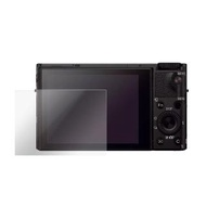 【Kamera 佳美能】9H鋼化玻璃保護貼 for Sony RX100 VII(RX100 M7 / 相機保護貼 / 贈送高清保護貼)