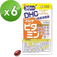 【DHC】綜合維他命 30日份(30粒/包)*6包組