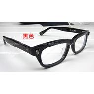 Chuu代購 時尚超質感潮流黑框眼鏡近視眼鏡男女款 非藤原浩fragment泰八郎