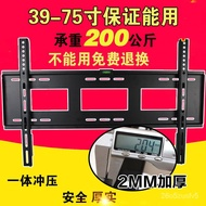tv wall mount Xiaomi65Inch82Inch Master TV Original Fixed Rack Adjustable Wall Pendant Wall Support Special Thickening 1