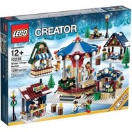 LEGO 樂高 冬季系列 旋轉木馬 10235 全新品