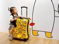 กระเป๋าเดินทางเด็กนั่ง