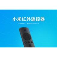 小米紅外線遙控器 小米電視1/2/2S/3S小米盒子4c 小米盒子國際版 增強版 小米盒子3 電視盒子配件
