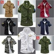 Men 's Short Sleeve Military Shirt Cloches