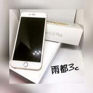 🤩蘋果王🤩免卡分期 攜碼方案 iPhone6s plus 金 128G #i6+128G #IPhone6plus