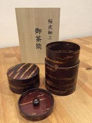 日本秋田角館 櫻皮細工 茶筒 (櫻花皮茶葉罐)