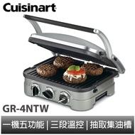 Cuisinart 多功能煎烤/帕尼尼機/烤肉盤 GR-4NTW