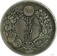 銀元外國銀圓大日本明治九年貿易銀銀幣可吹響白銅