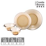 【美國康寧 Pyrex】透明耐熱碗盤4件組(401)