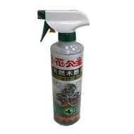 花公主天然木酢液(木醋液) - 500ml