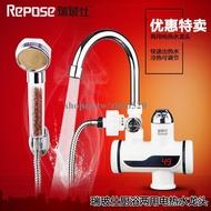 電熱水龍頭  瞬熱水龍頭 即熱式水龍頭 瑞玻仕溫度顯示即熱式電熱水龍頭 速熱廚房電熱水器小廚寶