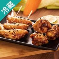 【大成】肉質軟嫩雞翅1盒(翅小腿)(500g±5%/ 盒)