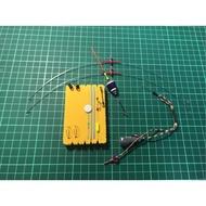 展鷹W81 輕量化 釣蝦天平線組(已配重)