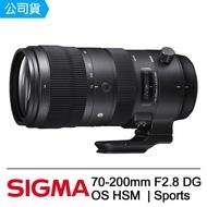 【SIGMA】70-200mm F2.8 DG OS HSM Sports(公司貨)