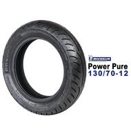 米其林輪胎 MICHELIN POWER PURE 2CT 130/70-12 56P