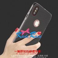 APPLE iPHONE10/X手機保護殼iphone8手機金屬碳纖維帶廠家直銷手機保護殼