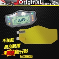 Qianjiang Benelli Jinpeng trk251 modified instrument membrane accessories instrument protection waterproof HD protective