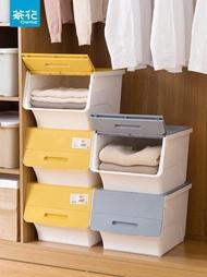 收納箱茶花前開式翻蓋收納箱塑膠特大號有蓋側開整理箱玩具收納盒儲物箱