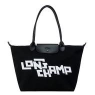 【LONGCHAMP】LE PLIAGE LGP系列帆布長把摺疊水餃包(大/黑)