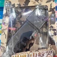 玩具 黑鷹電擊器 防身 變態