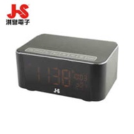 JS淇譽 時鐘藍牙喇叭 JY1019