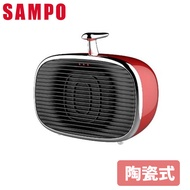 【福利品】SAMPO聲寶 陶瓷電暖器 HX-HA08P
