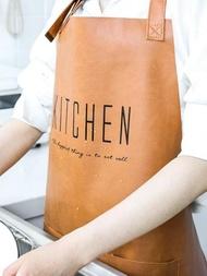 圍裙 川島屋防水防油皮革圍裙家用廚房女時尚可愛北歐創意工作做飯圍裙