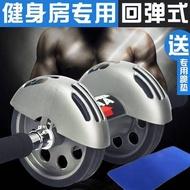 健腹輪 健腹輪男士腹肌輪初學者女滾輪懶人運動健身器材家用『XY3080』
