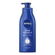 妮維雅深層修護潤膚乳液400ml