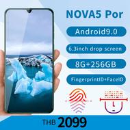 Nowa5 Pro สมาร์ทโฟนระบบ Android 6.1 นิ้วหน้าจอ 8 + 128G หน่วยความจำขนาดใหญ่จดจำใบหน้าเพลงโทรศัพท์