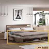 雙人加大6x7尺 床底 單人床架 高腳床組 黑白色加大 臥房床組【金滿屋】A163-4