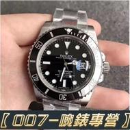 【007】 N廠V10 904鋼勞力士綠水鬼最新版本