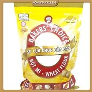 Baker's Choice Wheat Flour No.13 - Dai Wheat Flour Making Bread Flour / Bread Flour