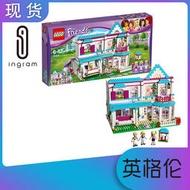 獨家 LEGO 樂高好朋友系列斯蒂芬妮的房子41314