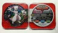 日本正版 神奇寶貝Pokemon Tretta 01-01 四星 超夢