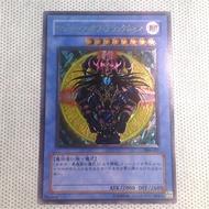 306-057 混沌的黑魔術師 混沌黑魔導 卡歐斯 浮雕 儀式 遊戲王