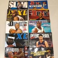 NBA 美國職籃雜誌 XXL SLAM Dunk