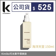 Kevin. Murphy Kevin Murphy - Styling And Primer Ocean Paradise 150 ml