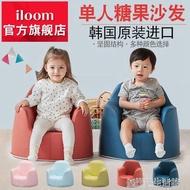 韓國進口iloom兒童沙發椅卡通寶寶小沙發單人寬大嬰兒學坐沙發椅YDL